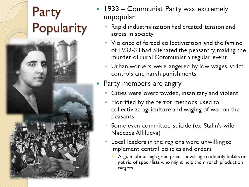 Party Popularity 1933 – Communist Party was extremely unpopular ◦ Rapid industrialization had created tension and stress in society ◦ Violence of forc