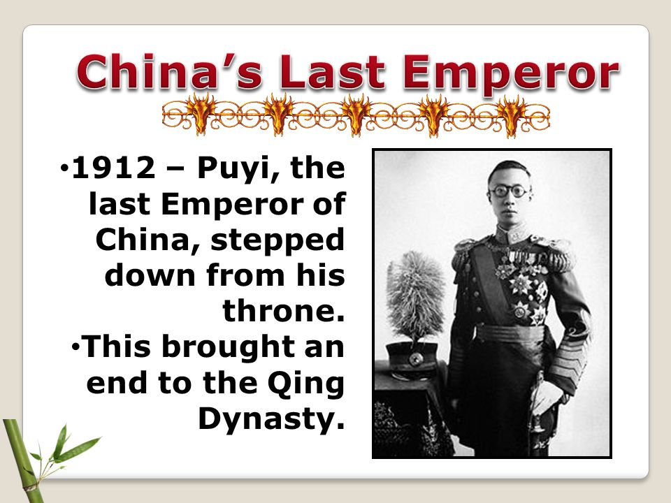 1912 – Puyi, the last Emperor of China, stepped down from his throne. This brought an end to the Qing Dynasty.