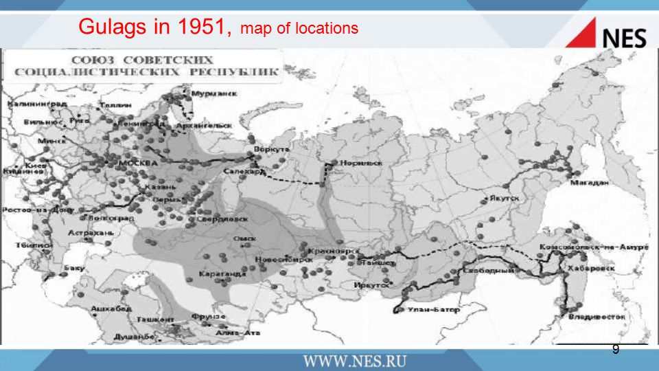 Gulags in 1951, map of locations 9