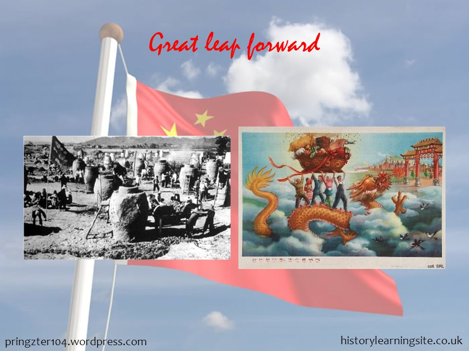 Great leap forward pringzter104.wordpress.com historylearningsite.co.uk