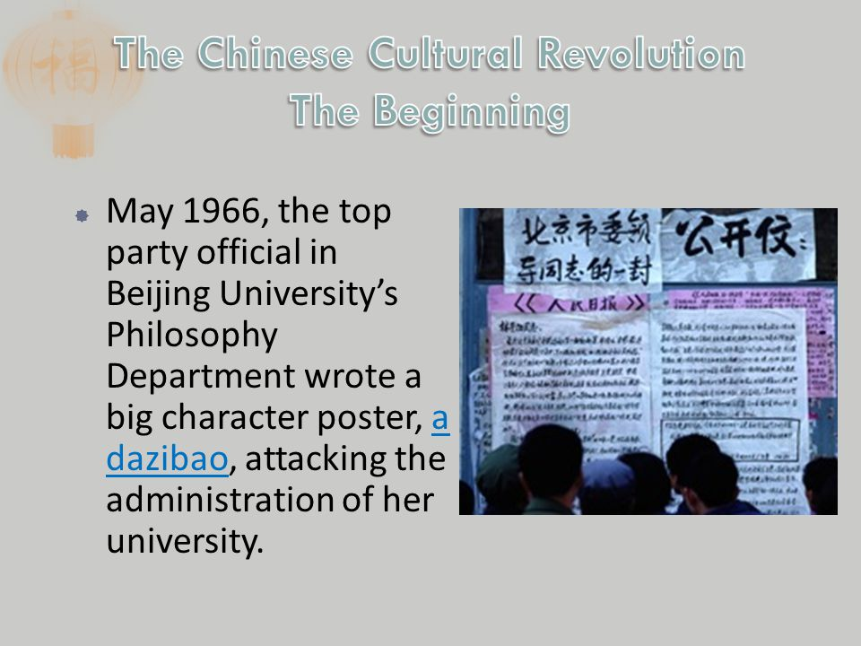  May 1966, the top party official in Beijing University's Philosophy Department wrote a big character poster, a dazibao, attacking the administration of her university.
