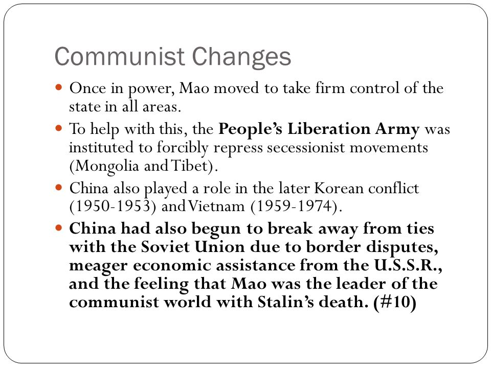 Economic Growth and Social Justice (#11) Between 1950 and 1952, great landholders were dispossessed and purged as Mao moved toward a more fully communist state.