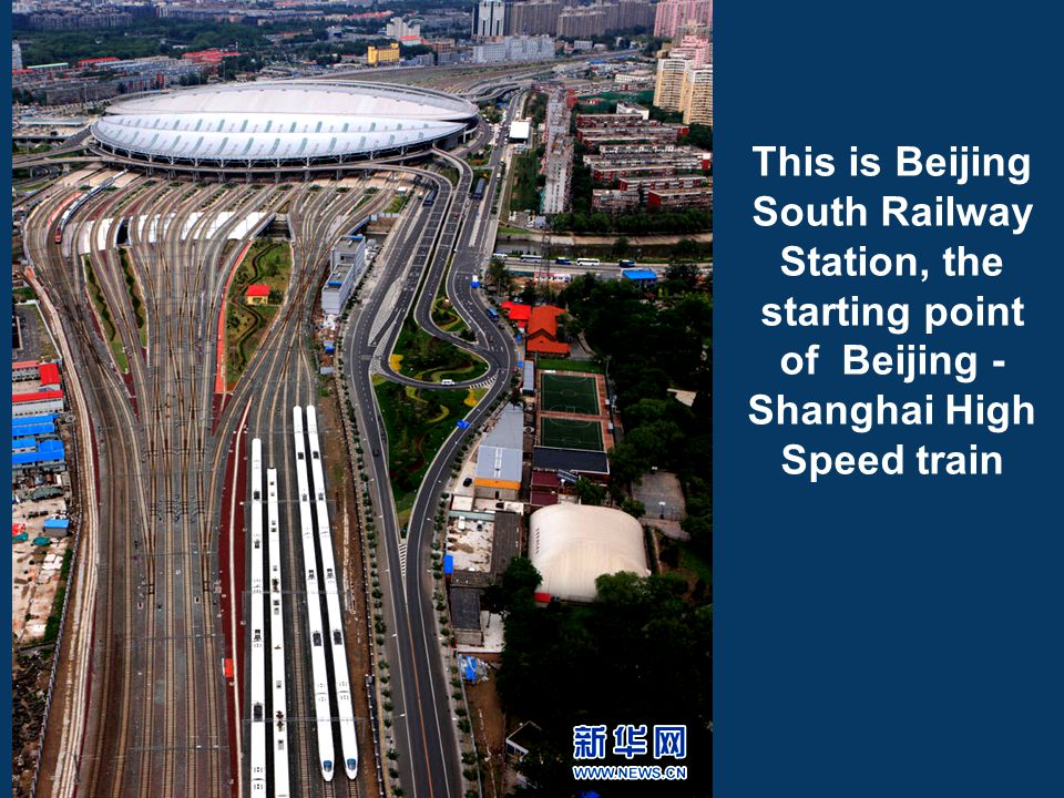 "Beijing Shanghai High Speed Train is also called Jinghu High Speed Train. ""Jing 京 "" means ""Capital"" which indicates Beijing. ""Hu 沪 or 滬 "" is an abbrev"