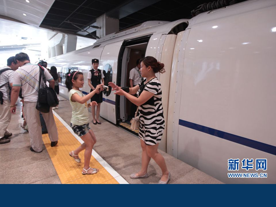 Beijing-Shanghai high-speed train makes debut High-speed trains linking Beijing and Shanghai made their passenger debut on Thursday (June 30), extendi