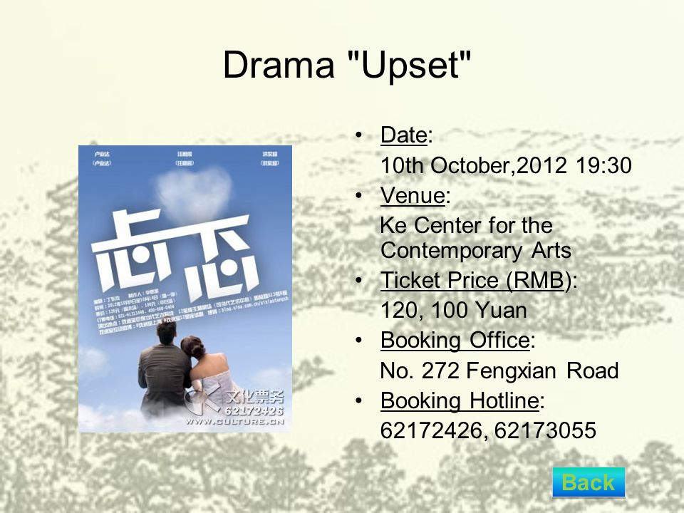 Drama Upset Date: 10th October,2012 19:30 Venue: Ke Center for the Contemporary Arts Ticket Price (RMB): 120, 100 Yuan Booking Office: No.