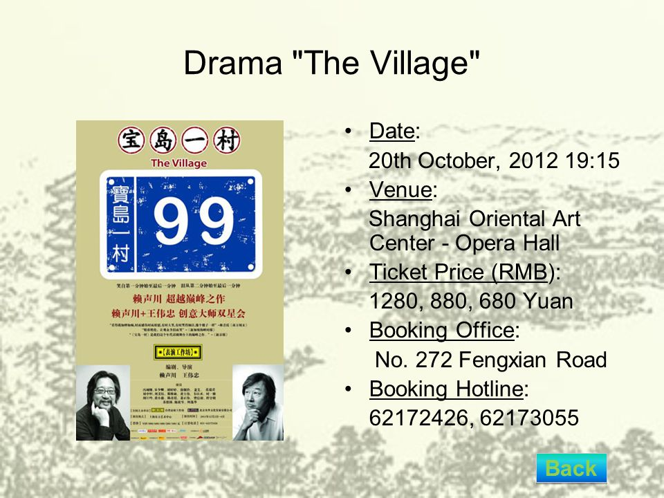Drama The Village Date: 20th October, 2012 19:15 Venue: Shanghai Oriental Art Center - Opera Hall Ticket Price (RMB): 1280, 880, 680 Yuan Booking Office: No.