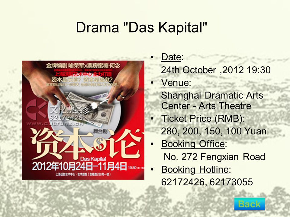 Drama Das Kapital Date: 24th October,2012 19:30 Venue: Shanghai Dramatic Arts Center - Arts Theatre Ticket Price (RMB): 280, 200, 150, 100 Yuan Booking Office: No.