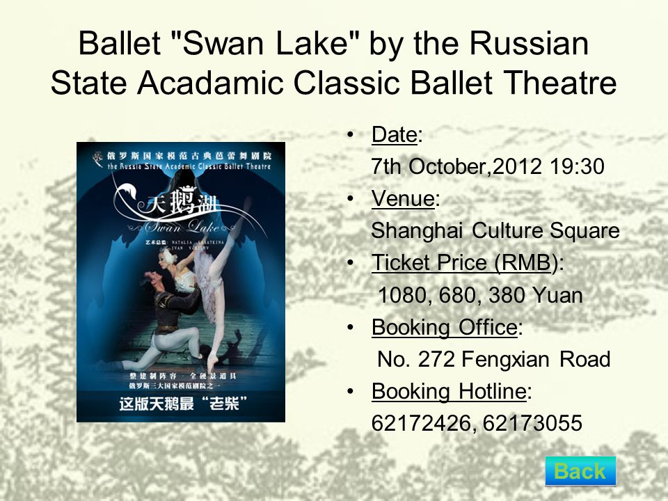 Ballet Swan Lake by the Russian State Acadamic Classic Ballet Theatre Date: 7th October,2012 19:30 Venue: Shanghai Culture Square Ticket Price (RMB): 1080, 680, 380 Yuan Booking Office: No.