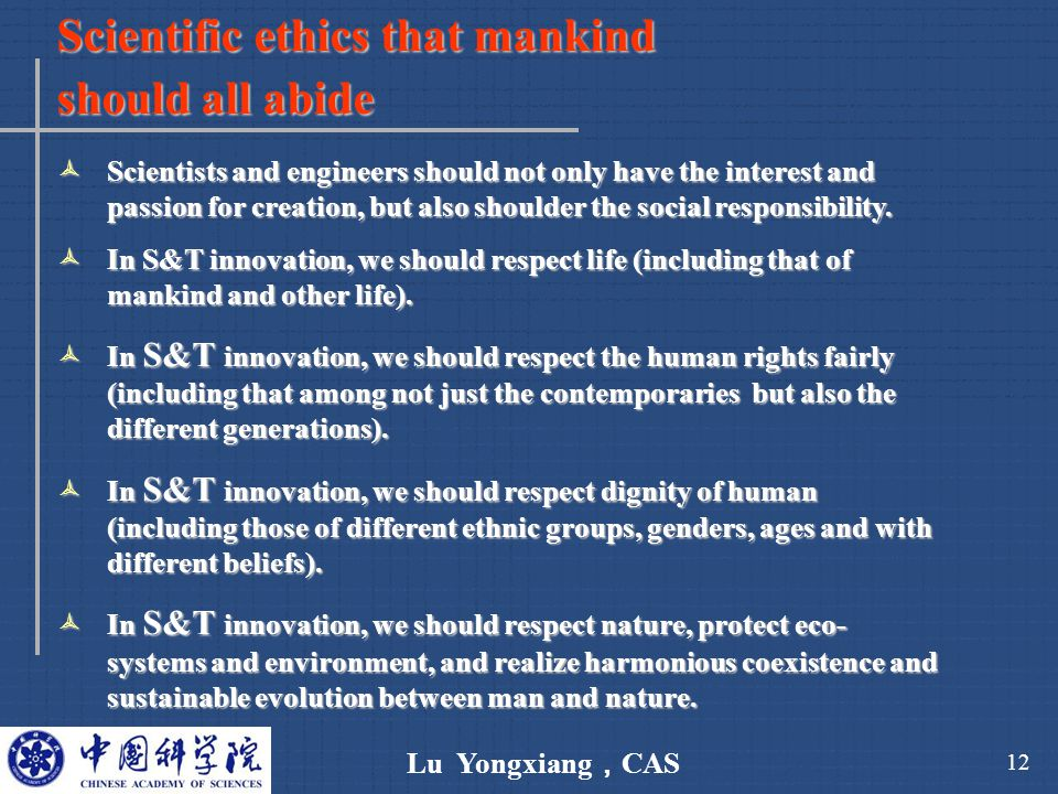 Lu Yongxiang , CAS 12 Scientific ethics that mankind should all abide  Scientists and engineers should not only have the interest and passion for cre