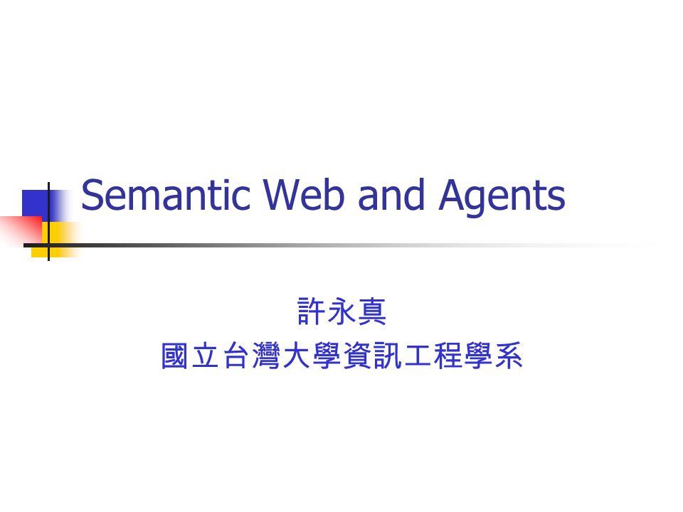 Semantic Web and Agents 許永真 國立台灣大學資訊工程學系