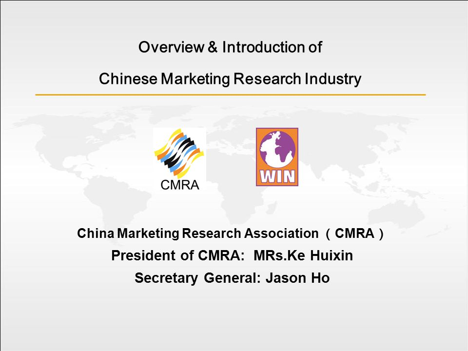Content ① Feature of Chinese MR ② Environment of Chinese MR ③ Introduction to CMRA
