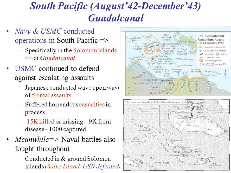 25 Leyte Gulf -Oct 44- July 45 Convergence to 2 prong drives=> both toward ?___________________ –Key stepping stone to Luzon (main PI island) Key events: Halsey conducts engagements off to east of PI –Destroyed much of Japanese land and CV based aircraft Forced Japanese to return to Japan for repairs & replace pilots –Halsey deduced that Japan lacked strong force in PI (wrong) Japanese prepared for decisive battle with complex plan: –4 separate TF to attack US force in waters off PI –CVs from Japan to draw US CVs away from Luzon –Surface Flt (BBs) to move through San Bernadino Strait: Tactical objective: attack US landing forces landing at Luzon –Remaining Japanese TF to move thru Surigao Straits