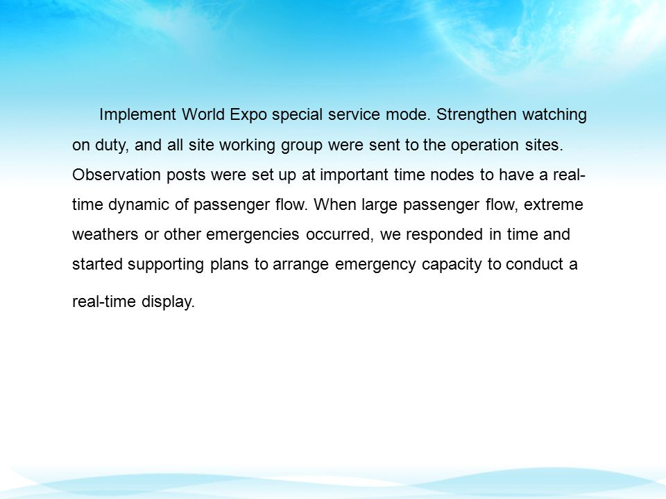 Implement World Expo special service mode.