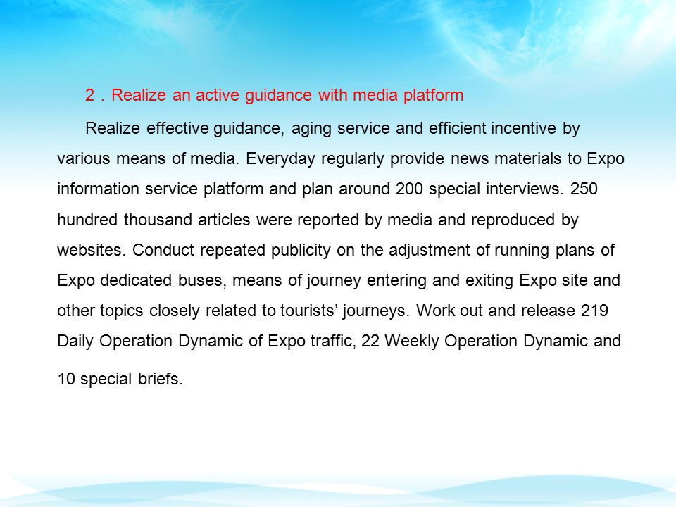 2 . Realize an active guidance with media platform Realize effective guidance, aging service and efficient incentive by various means of media.