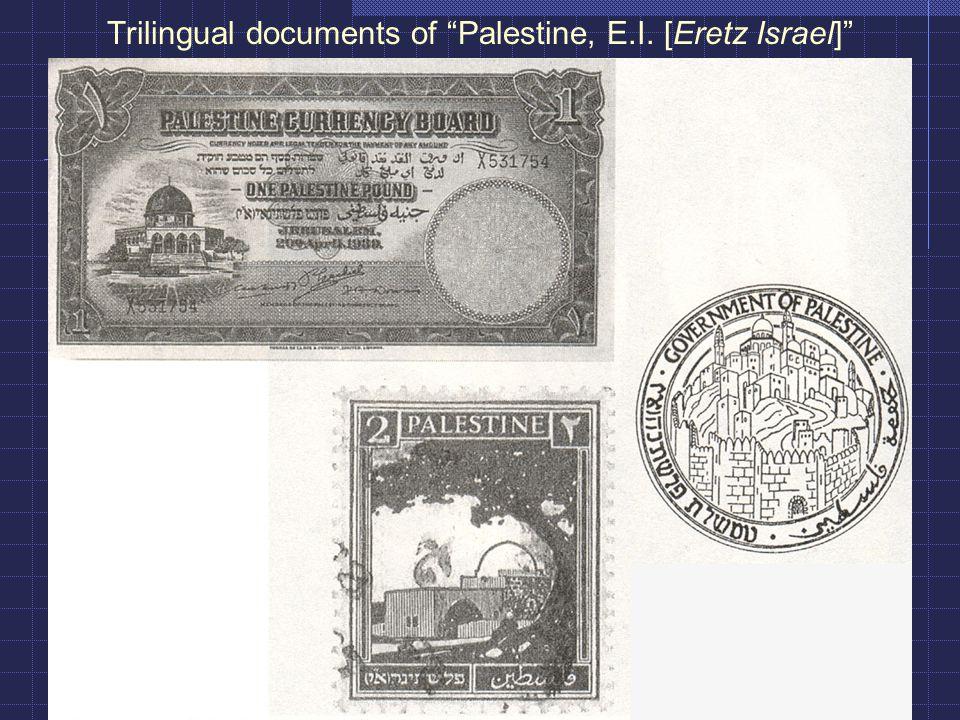 Trilingual documents of Palestine, E.I. [Eretz Israel]