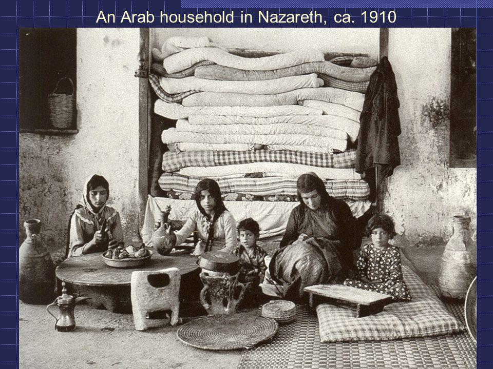 An Arab household in Nazareth, ca. 1910