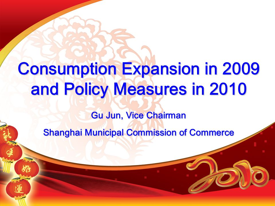 Gu Jun, Vice Chairman Shanghai Municipal Commission of Commerce Consumption Expansion in 2009 and Policy Measures in 2010