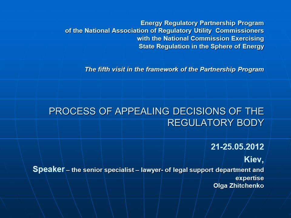 Energy Regulatory Partnership Program of the National Association of Regulatory Utility Commissioners with the National Commission Exercising State Re
