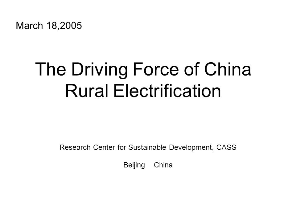 Contents Demand and Supply of China Rural Electricity Process of China Rural Electrification Overall Performance and problem of Rural Electrification Driving Force of Rural Electrification Concluding Remarks