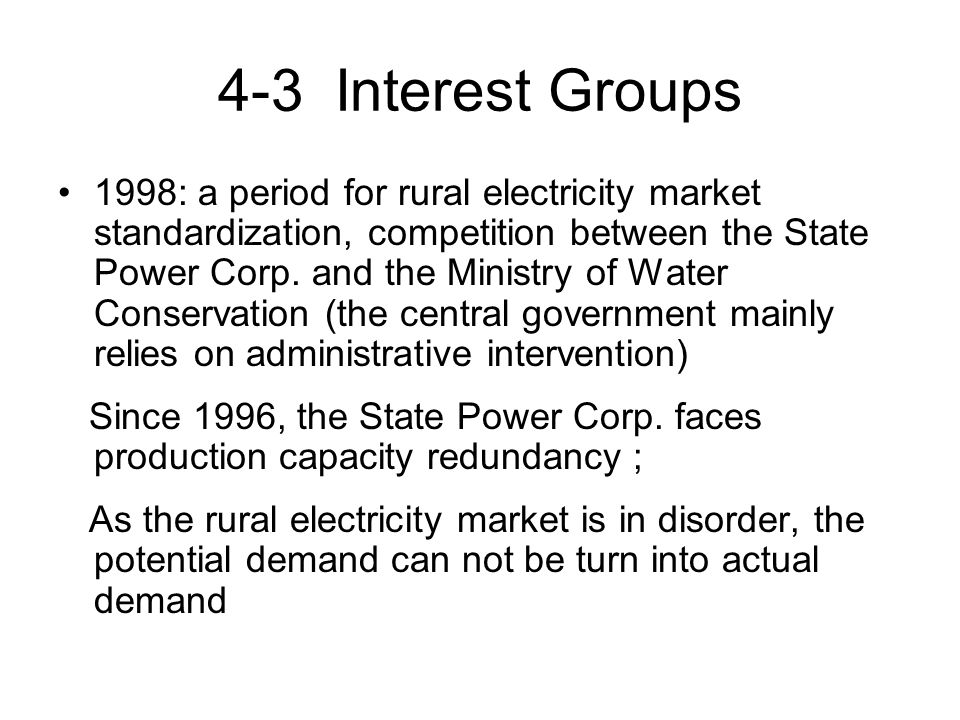 4-3 Interest Groups 1998: a period for rural electricity market standardization, competition between the State Power Corp.