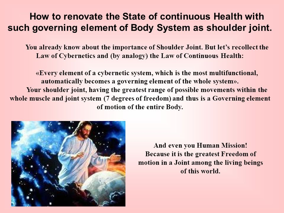 How to renovate the State of continuous Health with such governing element of Body System as shoulder joint.
