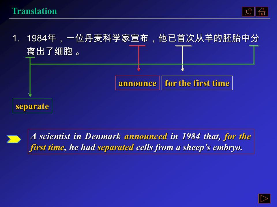 Ex. XI, p. 282 《读写教程 I 》 : Ex. XI, p. 282 Translation XIV.
