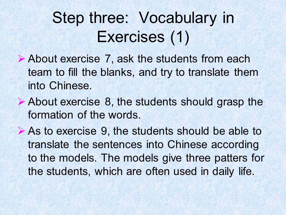 Step two: (5)  5). judicious adj. 有思考力的;明智的;深 思远虑的 e.g.