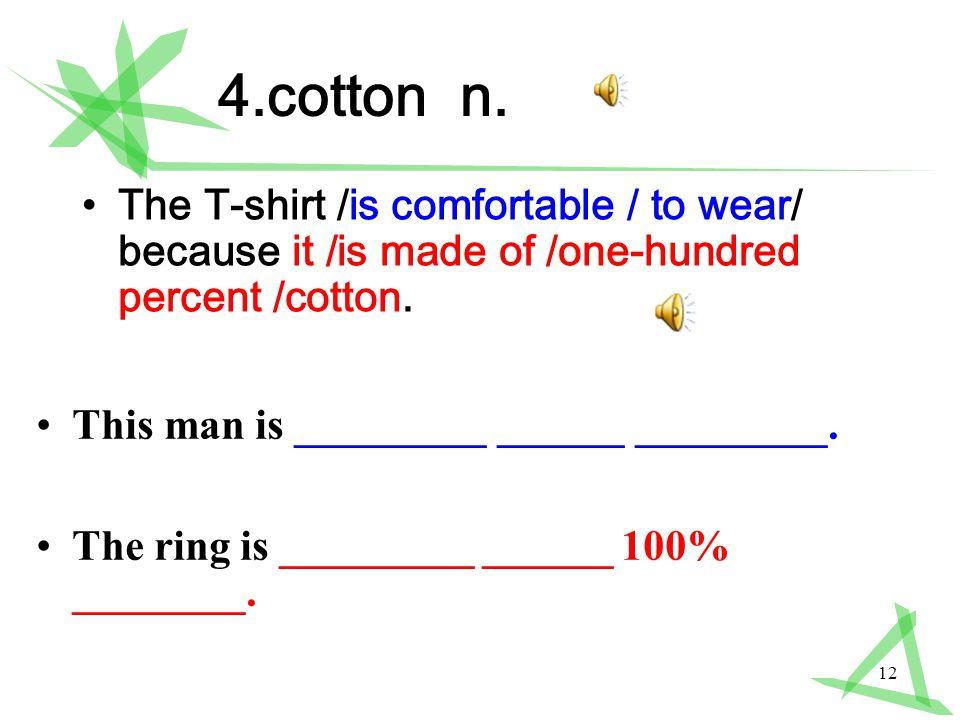 12 4.cotton n.