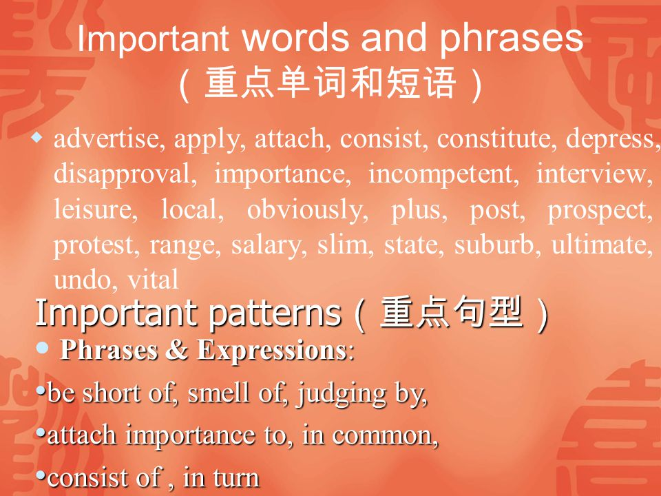 attach importance to consider important; treat as important E.g.