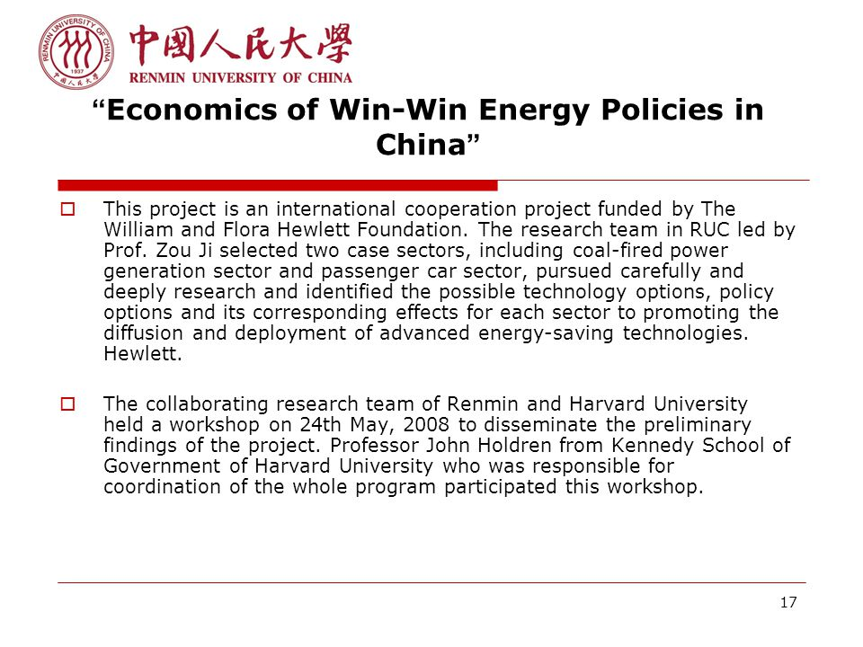 17 Economics of Win-Win Energy Policies in China  This project is an international cooperation project funded by The William and Flora Hewlett Foundation.