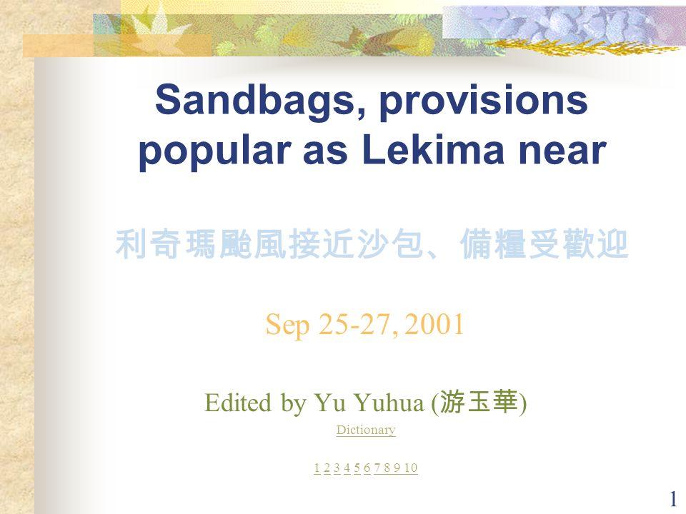 1 Sandbags, provisions popular as Lekima near 利奇瑪颱風接近沙包、備糧受歡迎 Sep 25-27, 2001 Edited by Yu Yuhua ( 游玉華 ) Dictionary 11 2 3 4 5 6 7 8 9 10234567 8 9 10