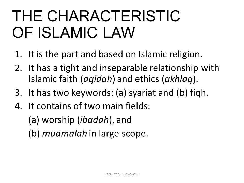 THE CHARACTERISTIC OF ISLAMIC LAW 1.It is the part and based on Islamic religion. 2.It has a tight and inseparable relationship with Islamic faith (aq