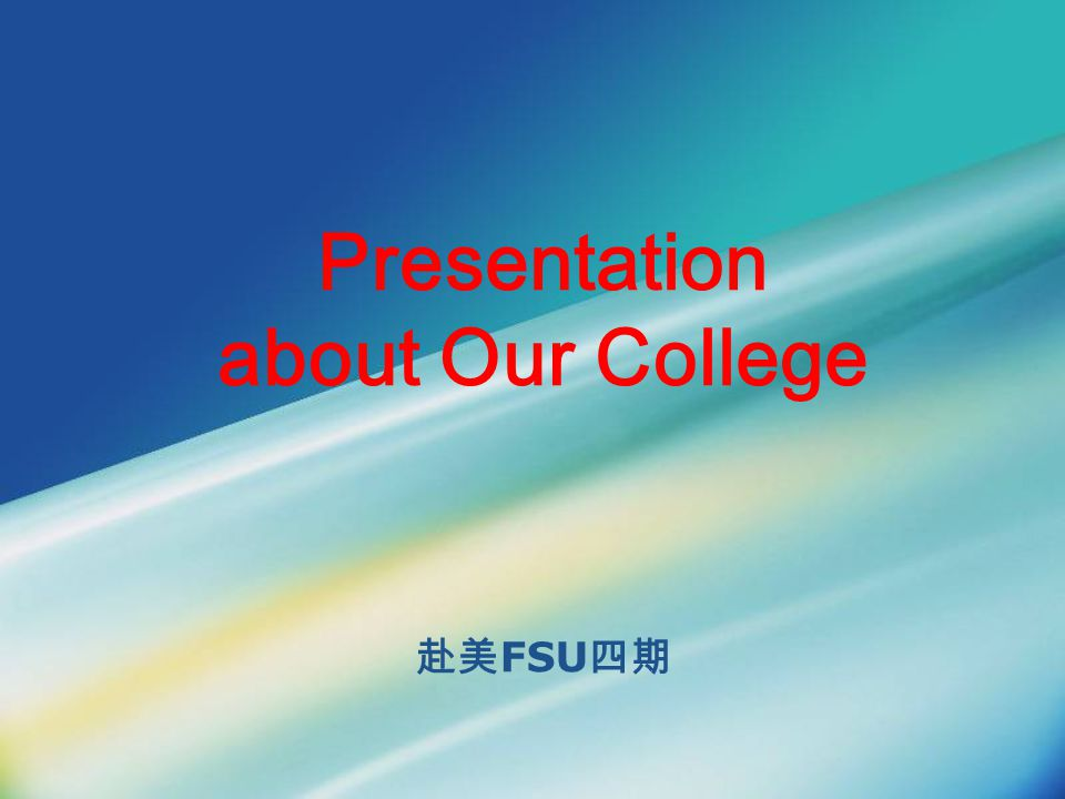 Contents ● Organization of presentations ● Delivery of information ● Usage of language ● How to start your presentation ● Introduction about the college ● Introduction about the programs