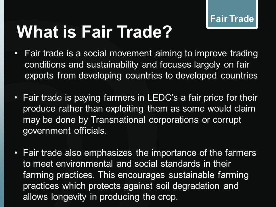 Just Us! Fair Trade