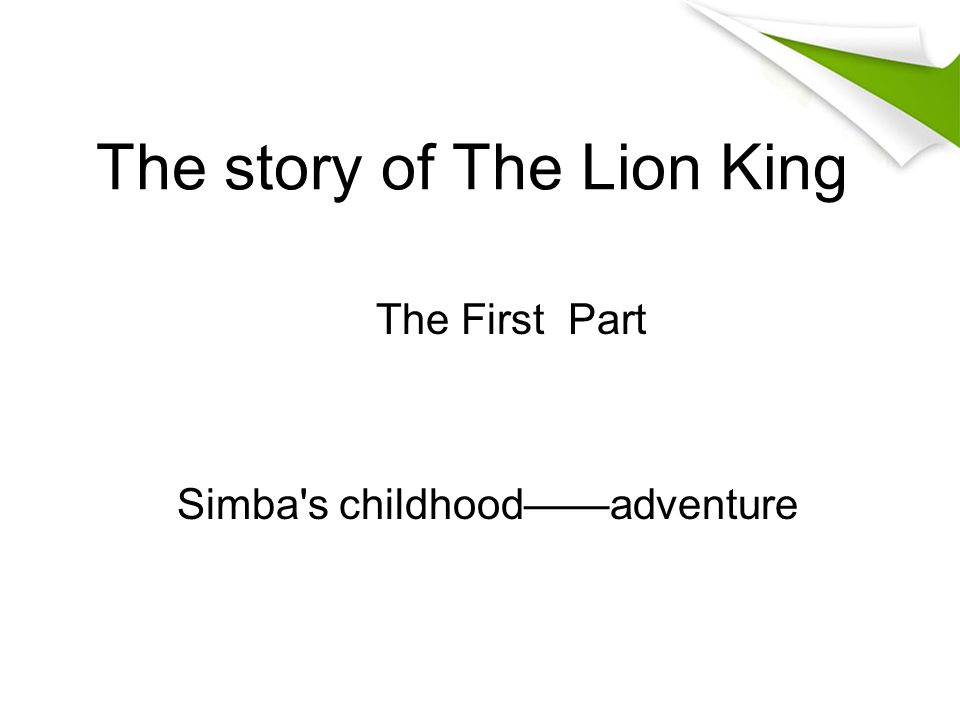 The story of The Lion King The First Part Simba s childhood——adventure