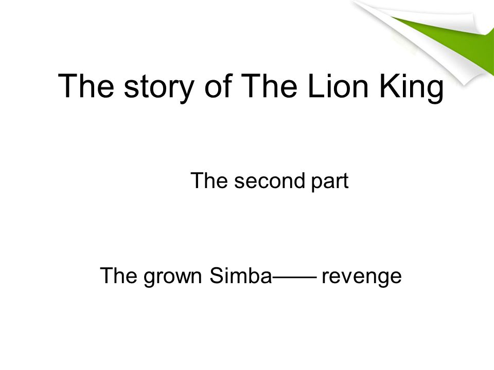 The story of The Lion King The second part The grown Simba—— revenge