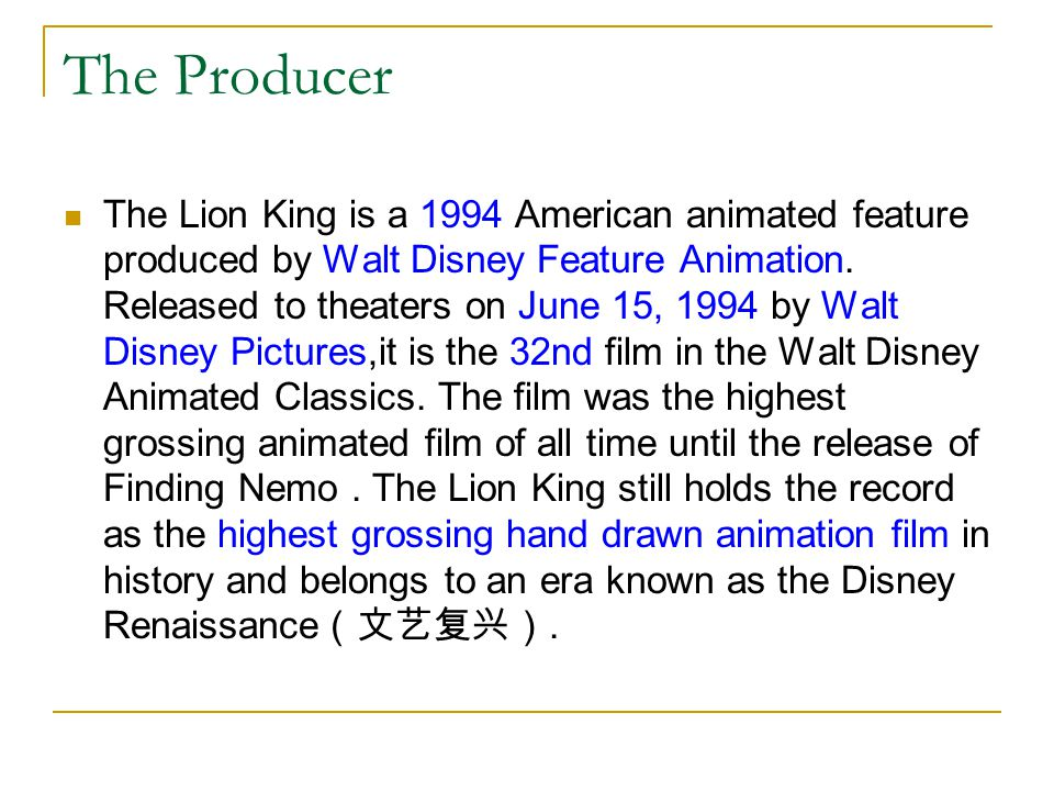 The Producer The Lion King is a 1994 American animated feature produced by Walt Disney Feature Animation.