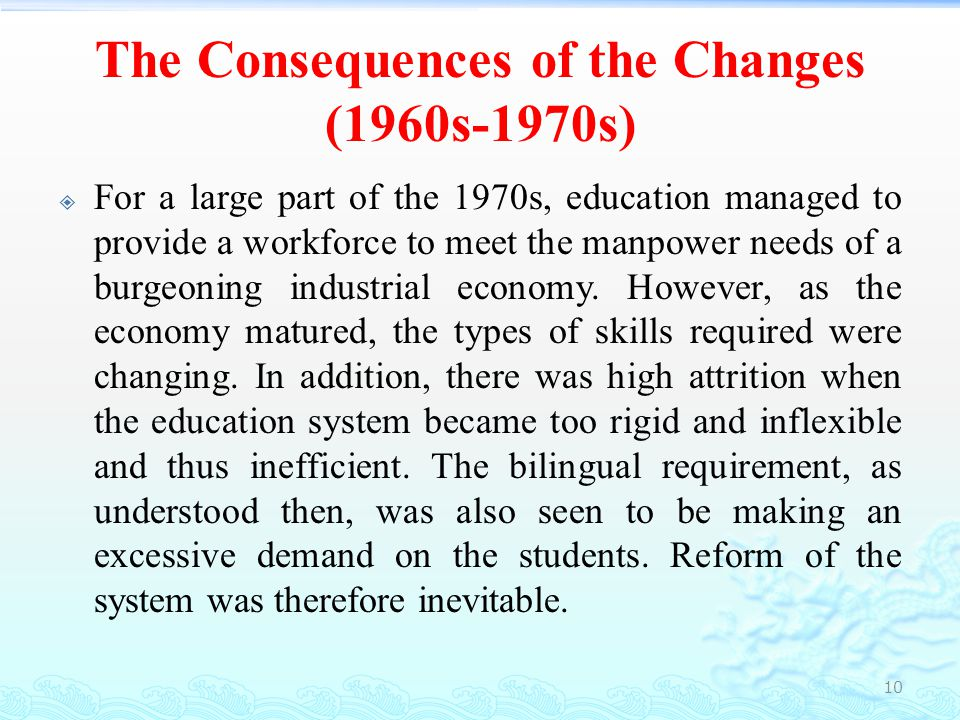 Report on the Ministry of Education (1979)  The 1979 Report recommended a method of streaming pupils based on academic ability, principally ability in languages and mathematics.