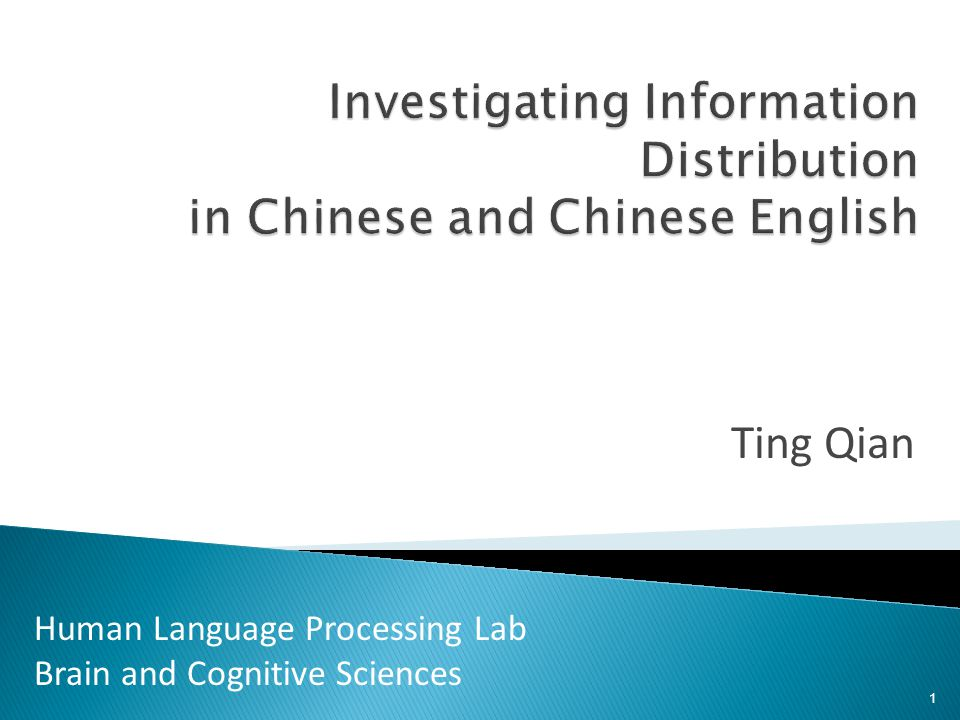  Evaluate UID on Chinese written corpora by measuring information content.