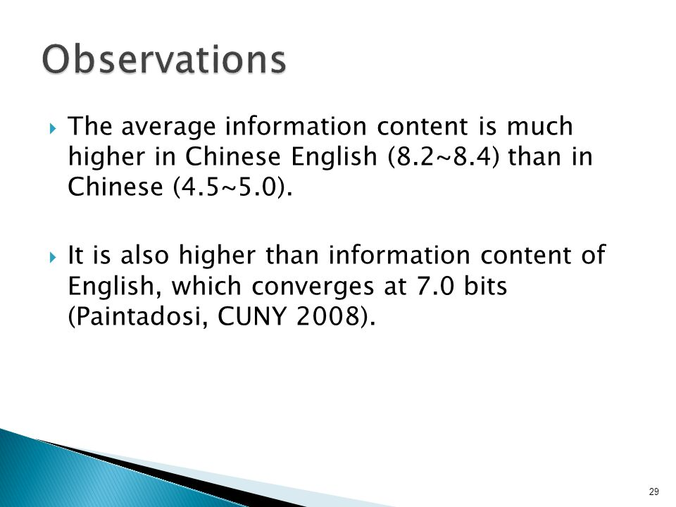  The average information content is much higher in Chinese English (8.2~8.4) than in Chinese (4.5~5.0).