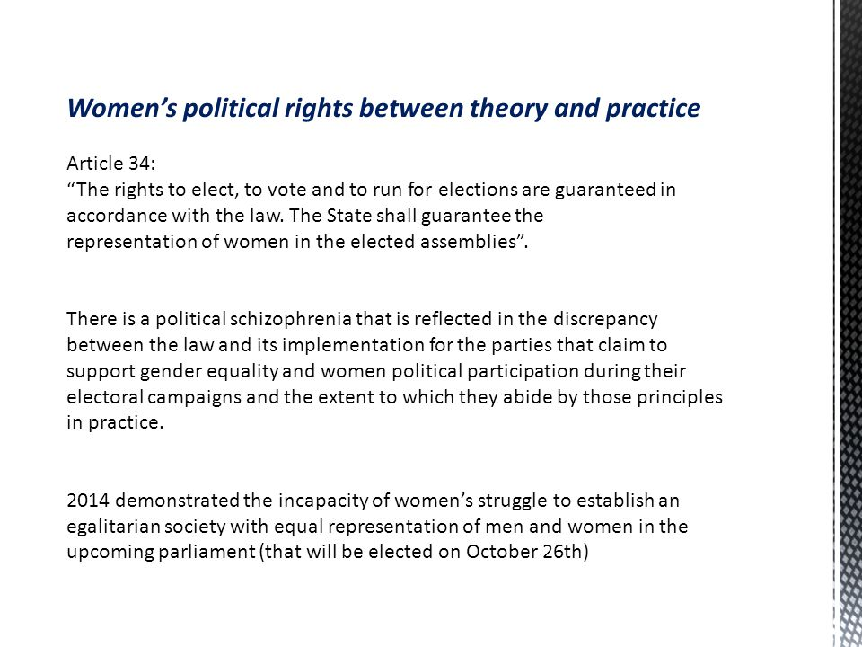 Women's political rights between theory and practice Article 34: The rights to elect, to vote and to run for elections are guaranteed in accordance with the law.