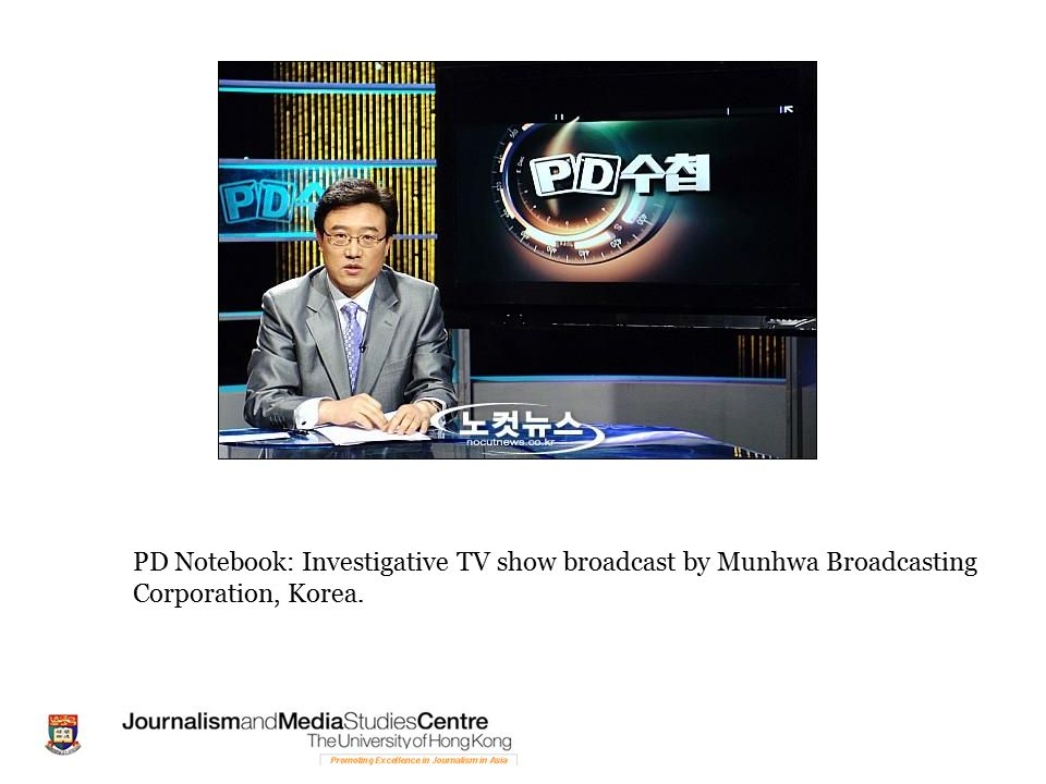 PD Notebook: Investigative TV show broadcast by Munhwa Broadcasting Corporation, Korea.