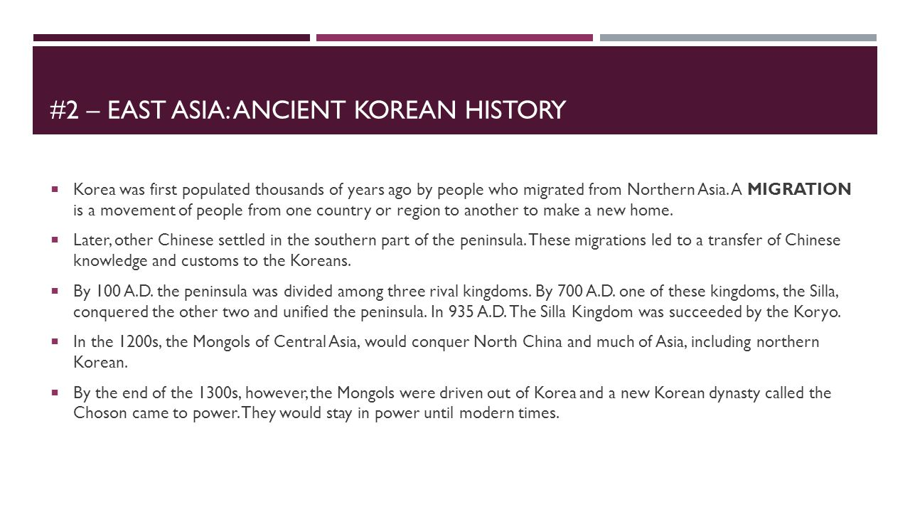 #2 – EAST ASIA: ANCIENT KOREAN HISTORY  Korea was first populated thousands of years ago by people who migrated from Northern Asia. A MIGRATION is a