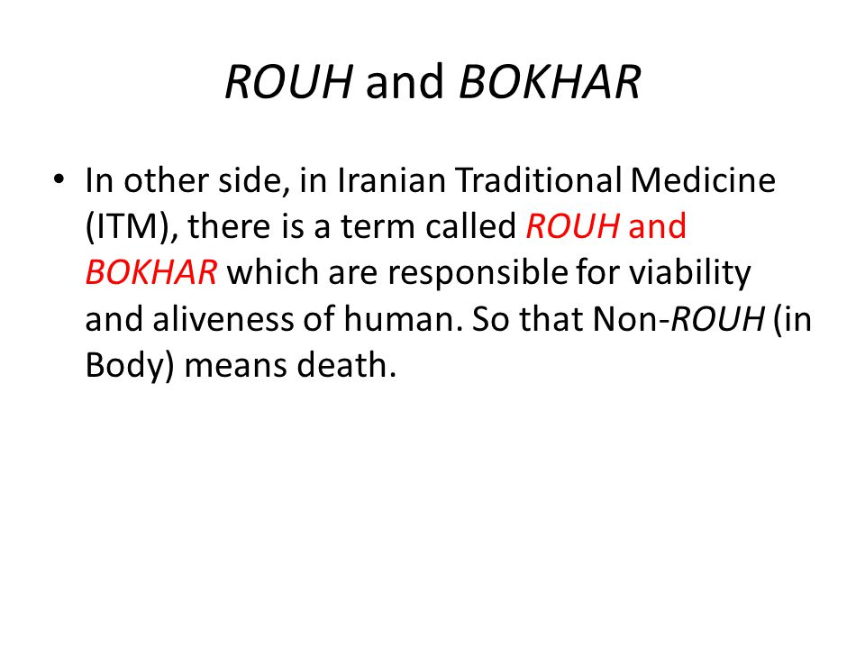 Similarity of ITM and TCM In the best of our knowledge, this is for the first time presenting the similar concepts of qi/Bokhar, Free flow of qi/rouh, qi movement/ROUH and ZHENG/MEZADJ (TCM and ITM viewpoint) in Medicine.