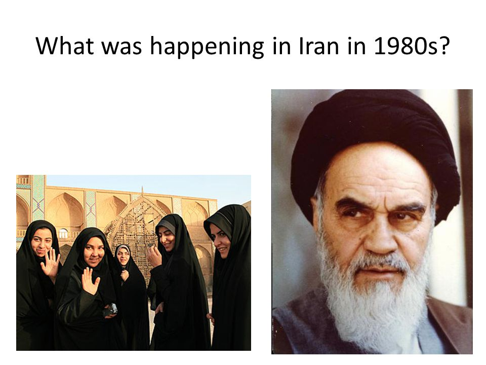 THREE EVENTS in IRAN, 1979 1.Shah overthrown 2.Islamic Revolution 3.American Hostages