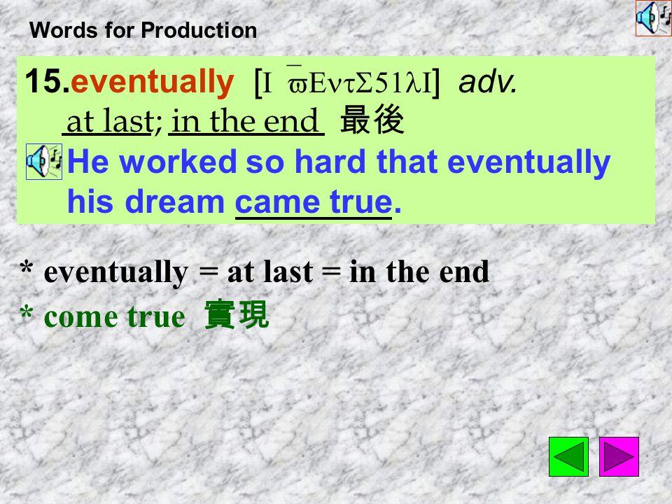 praise [ prez ] vt. 稱讚 The writer is praised for her creativity and sense of humor.