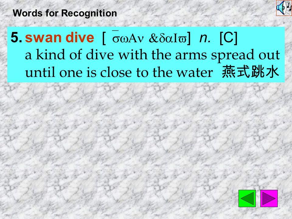Words for Recognition 4.medal [ `mEdL ] n.