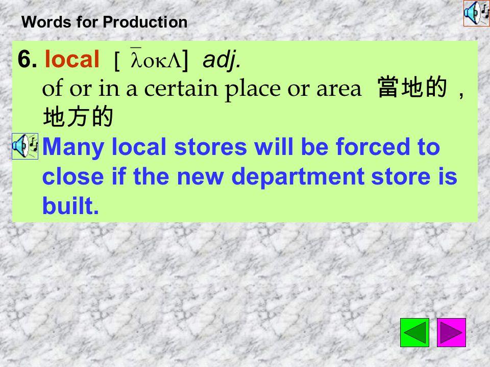 Words for Production 5. suspect [s1`spEkt ] vt.