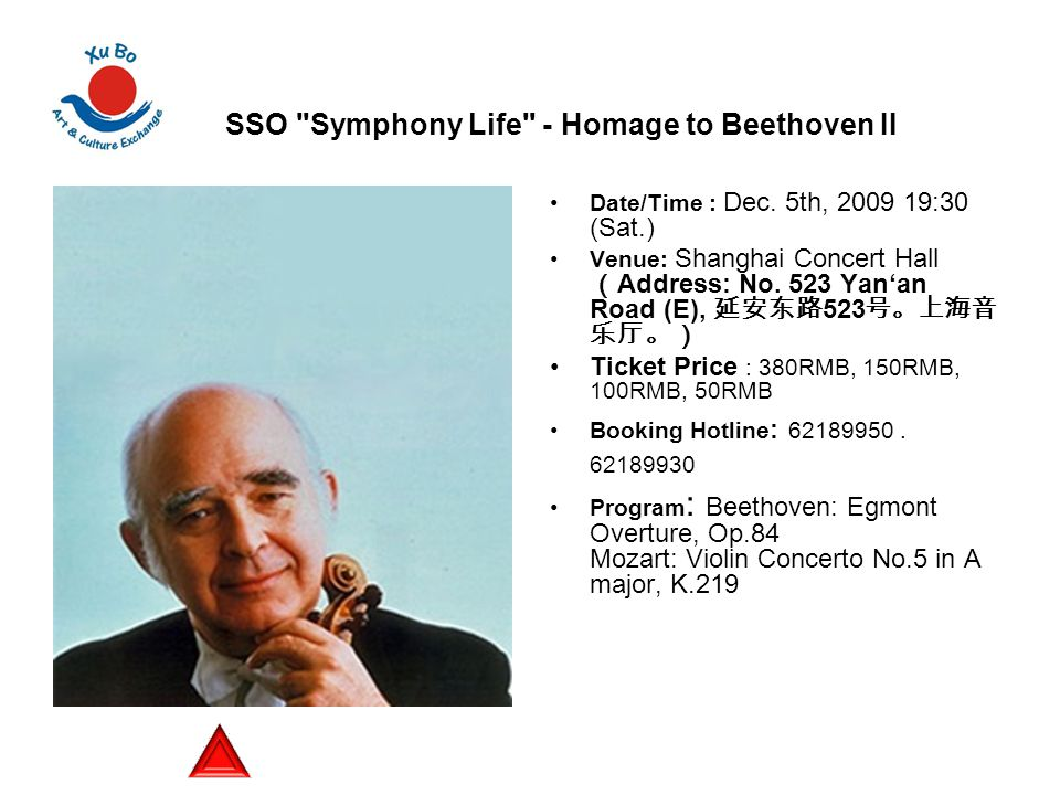 SSO Symphony Life - Homage to Beethoven II Date/Time : Dec.