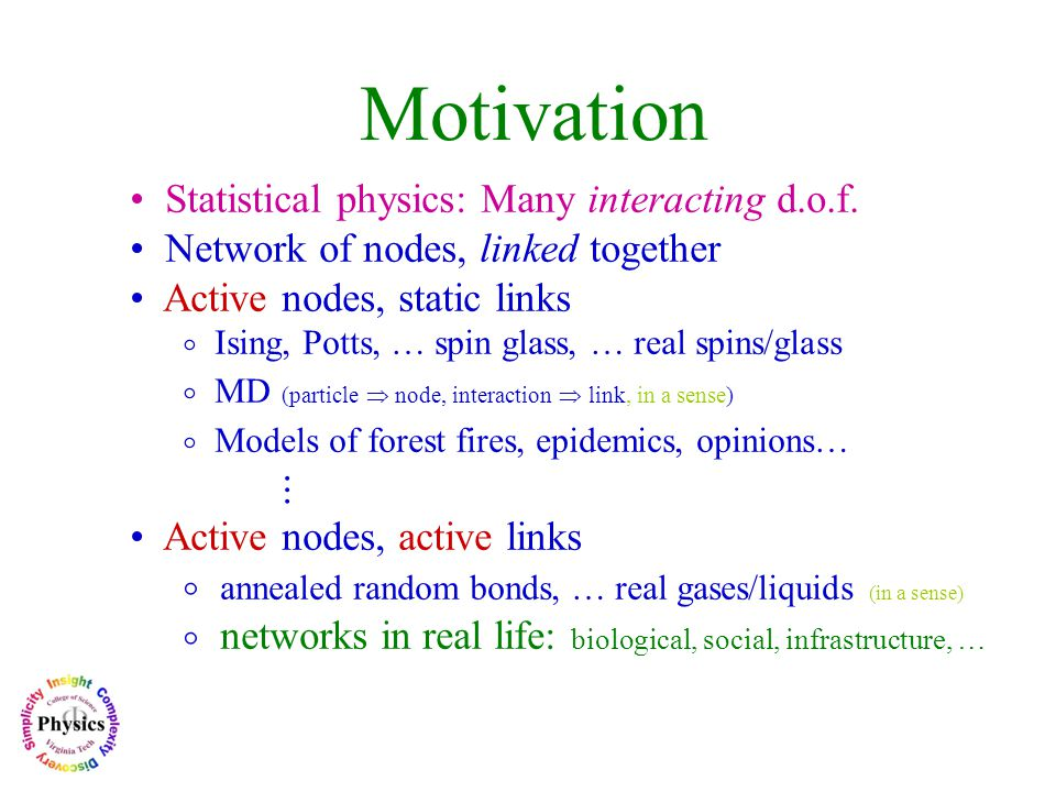 Motivation Statistical physics: Many interacting d.o.f.